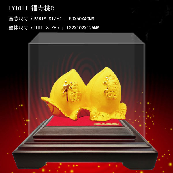 LY1011 24k Gold Peaches gift/corporate gift/metal craft/gold handicraft/chinese traditional birthday gift/gold decor/ figurines(China (Mainland))