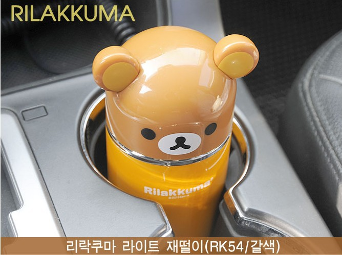 Free Shipping Kawaii Rilakkuma Cartoon Trash Can Portable Car Auto Use LED Light Cigarette Smokeless Ashtray Holder Retail(China (Mainland))