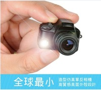 Free Shipping F5000 720PDigital video Camera,mini dv video, camcorder smallest mini camera mini DV DVR