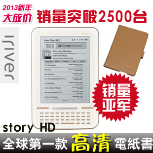 Paper iriver story hd e-book reader wifi k5(China (Mainland))