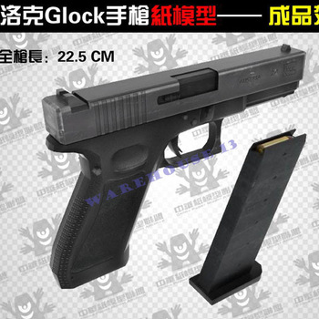 Free shipping paper model gun magazine Waterproof Glock Pistol 1:1simulation gun/3d paper puzzles handmade Weapon army model toy