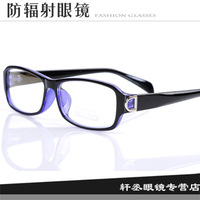 Chinese redbud -three computer radiation-resistant glasses goggles plain mirror Men Women