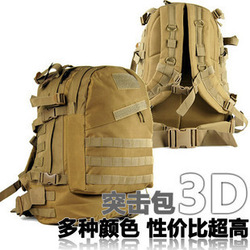 Outdoor travel mountaineering bag backpack 3d assault bag tactical attack packets outdoor ride backpack shiralee(China (Mainland))