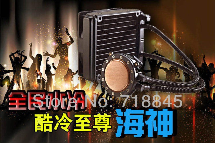 Brand New Cooler Master Computer Intel / AMD 120M CPU Water Cooling Cooler Fan Free Shipping(China (Mainland))