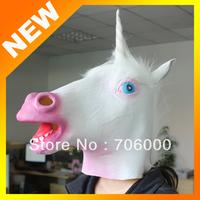 Creepy Horse Unicorn Mask Head Halloween Costume Theater Prop Novelty Latex Rubber