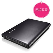 wholesale thin notebook laptop