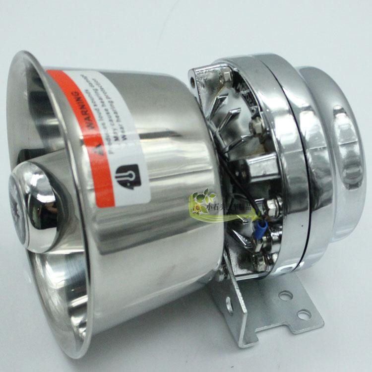 Automobile refitting the alarm horn sound blast dodge stainless steel 200 w speakers than snail horn(China (Mainland))