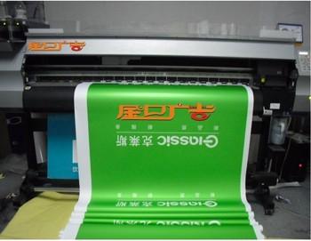 130 g0. 61 * 50 m sen pu # 6 of gum PP synthetic paper drum pictorial art paper print advertising materials