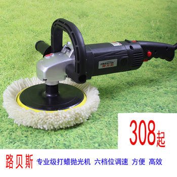Tibesti car professional beauty polishing machine floor marble waxing machine 220v adjustable