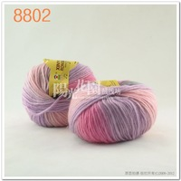 Brand New Light Purple 8802# 100% Wool Luxury Knitting Yarn 300g (100g/ball * 3 balls); FREE SHIPPING