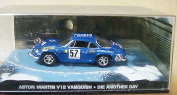 Rommel 007 57 floats alloy car model blue