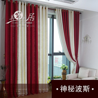 Curtain meiju quality fluid pure colorant match dodechedron curtain cloth