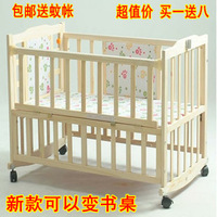 Solid wood baby bed desk child bed paint eco-friendly baby bed cradle bed