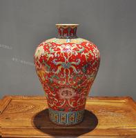 Achievo handmade porcelain vase vintage ceramic vase chudo decoration vase