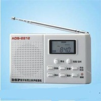 ADS2212  FM radio kit SMD radio spare parts electronic kit  Free shipping
