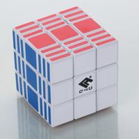 Cube4you cubic 3x3x7 (NIB) - White