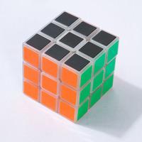 Cube4you interchangeble bright tile cube (NIB) - Glow blue - B