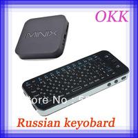 [Russian Keyboard Air Mouse] MINIX NEO X5 RK3066 Dual Core Cortex A9 Google Smart Android TV Box Wifi Bluetooth USB RJ45 HDMI
