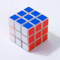 Cube4you interchangeble bright tile cube (NIB) - Glow blue - W