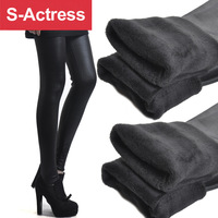 1pcs free shipping Faux leather pants black plus velvet thickening autumn and winter legging ankle length trousers warm pants