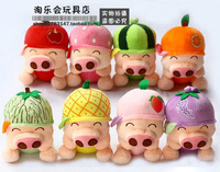 Doll Fruit Small Mcdull Doll Mcdull Married Birthday Gift A set of eight
