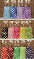 50pcs/lot Dot fashion bag gift paper bag  packaging bag 21*13*8CM