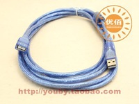 USB male to USB female extension cable usb line network card mobile hard drive splitter card reader 3 meters