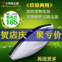 Handheld d-705 household mini portable small vacuum cleaner d705