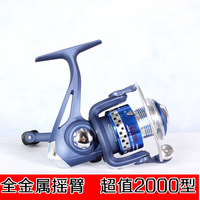 Free shipping (1pcs) AK 2000-type metal head fishing reels  Cheap price, BLUE SEA Store