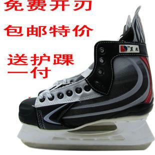 Ice hockey flower knife ball knife shoes ball knife slapshot knife shoes