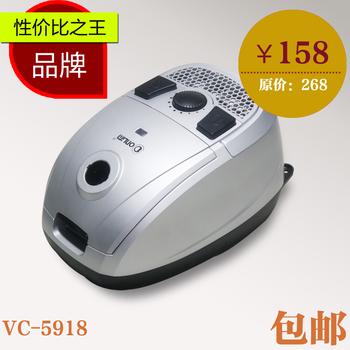 Vc-5918 vacuum cleaner belt dust bag 7.5m