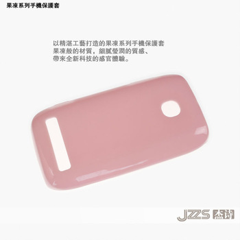 hotsale  TPU mobile phone case for Nokia N603, free shipping guanranteed 100%, many beautiful color