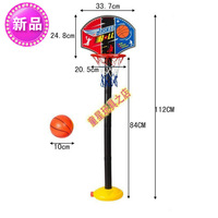 Basketball board basketball sports ball can lift inflationists gift toy chinese new year gift