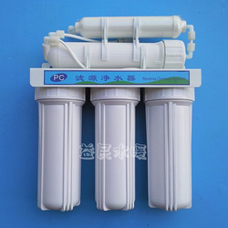 Household water purifier 5 filter 3 + 2 filter water purifier(China (Mainland))