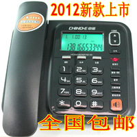C303 telephone commercial battery apheliotropism incoming call phone