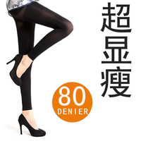 Autumn 80d thin velvet ankle length trousers black stockings 9235
