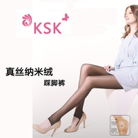10 double silk velvet bikini nano step pants abdomen black wire drawing socks pantyhose legging