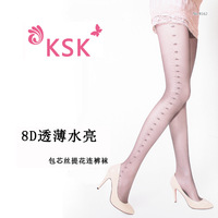 Beautiful black stockings women's ultra-thin seamless t jacquard pantyhose small rhombus pattern decorative mesh