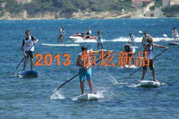 Professional 11 ruler glazed steel surfboard paddle plate sup xiangjiaogu plate long board