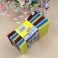 Free Shipping! Min. Order is 10USD(Can Mixed Order)  Practical Multicolour Multifunctional Wash Cloth Dishclout Cleaning Cloth(China (Mainland))