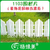 Fence flower bed fence decoration fence plastic fence 20cm 55.5cm decoration