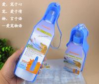 Pet travel water bottle dog drink bottle water dispenser portable drinking water bottle