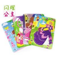 Promotion Toy 2013 Newest diy Puzzle Stick mosaic  sparkle princess popular gift