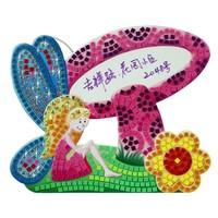 Door decoration plate diptyca mosaic digital smd diy toy