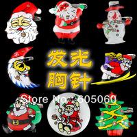 Christmas led brooch led badge luminous flash brooch christmas supplies free shipping
