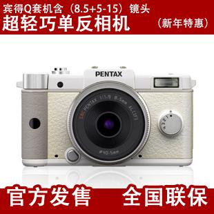 Pentax pentax q rmb5000 double slider 8.5 5 - 15 slr dexterously lens camera