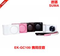 High Quality Leather case bag for Samsung Galaxy GC100 Camera EK-GC100 bag cheap samsung gc100 bag