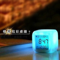 Colorful dream alarm clock color mood alarm clock colorful alarm clock thermometer calendar colorful induction lamp
