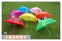 Child cartoon umbrella long handle baby umbrella beetle frog umbrella