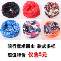 2013 bandanas magic scarf pocket magicaf hat outdoor bandanas hiphop magic scarf